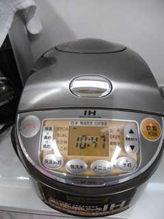 P1000810.JPG